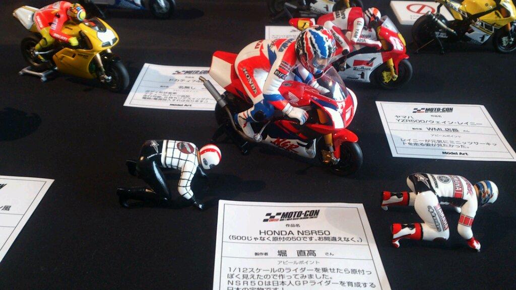 ミニッツ電飾職人 モトレーサーオリジナル塗装:NSR50