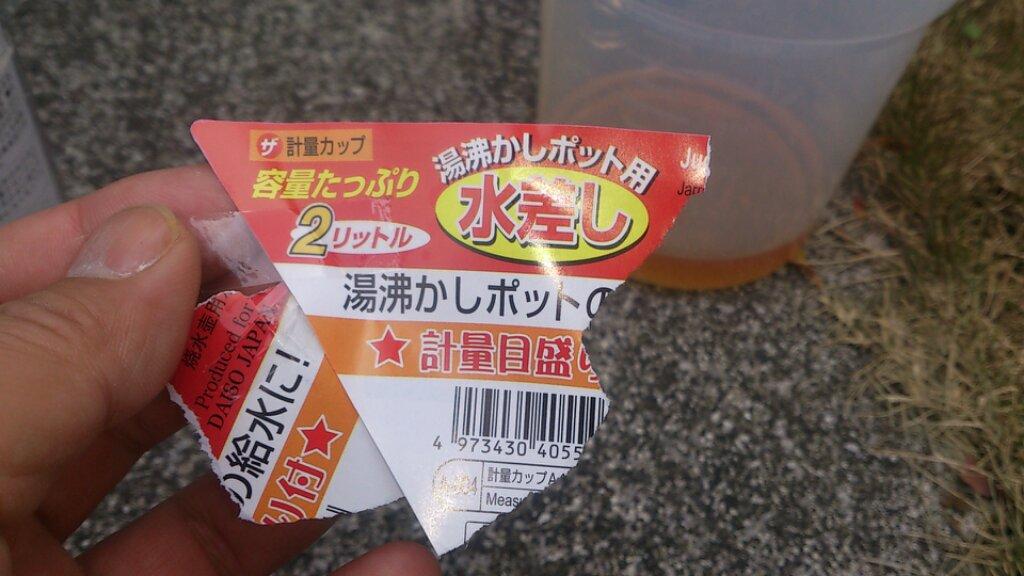 【エイプ100】オイル交換